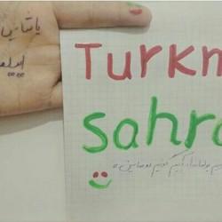 ترکمن صحرا (۲)